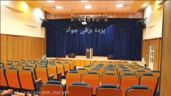 سالن نمایش کانون سنندج